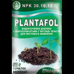 Как используется удобрение плантафол
