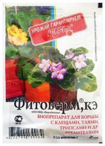 Как правильно применять Фитоверм для растений